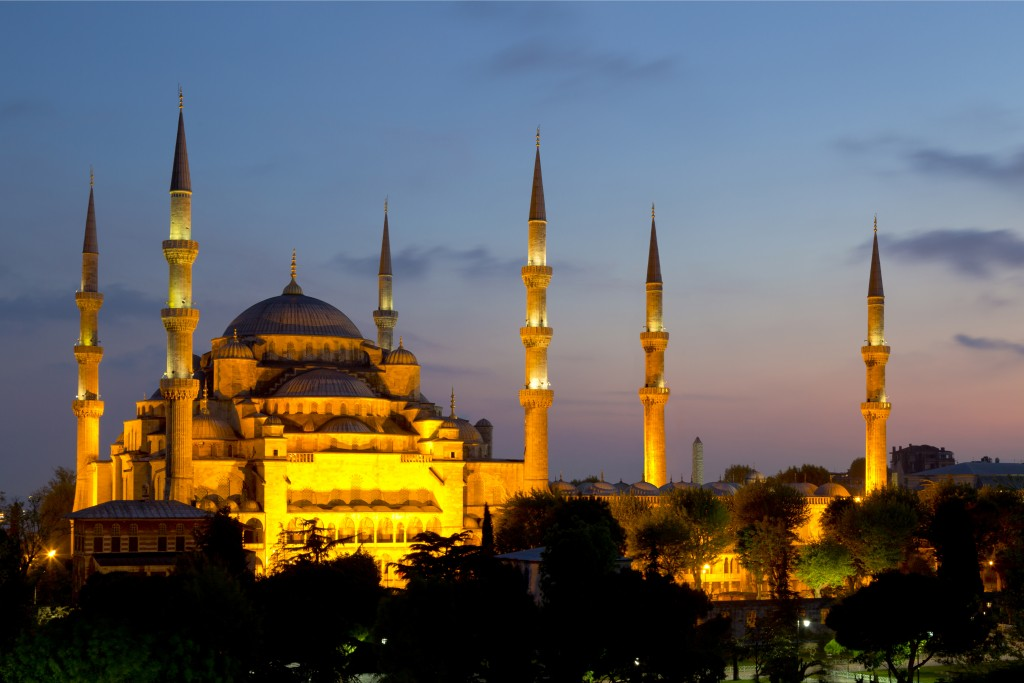Multicultural Events - Lailat al Miraj - Istanbul, Turkey